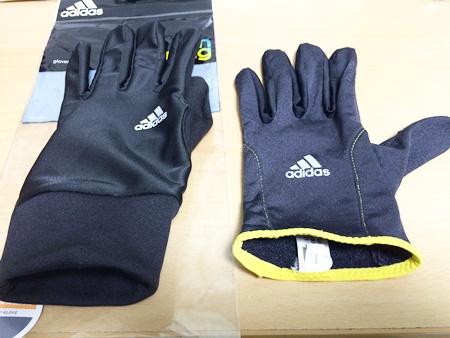 ランニングの冬用手袋を購入しました。アディダスはおすすめですね。